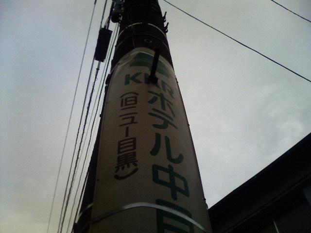 201004061942000