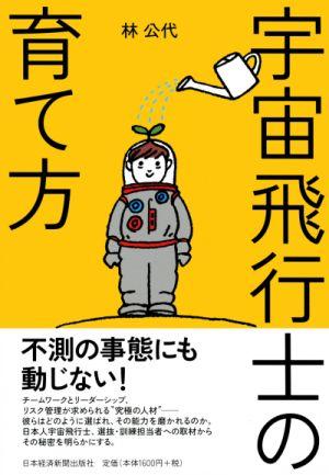 004hayashi1