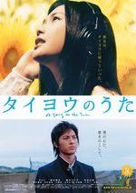 Taiyou poster